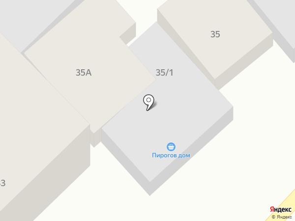 Пирогов Дом на карте Кисловодска