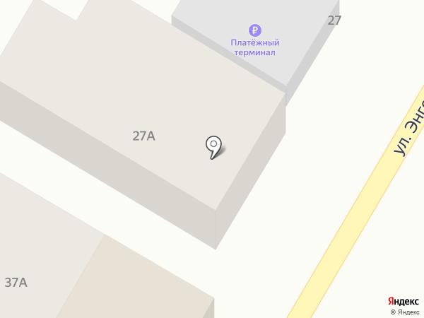 Семейный на карте Кисловодска
