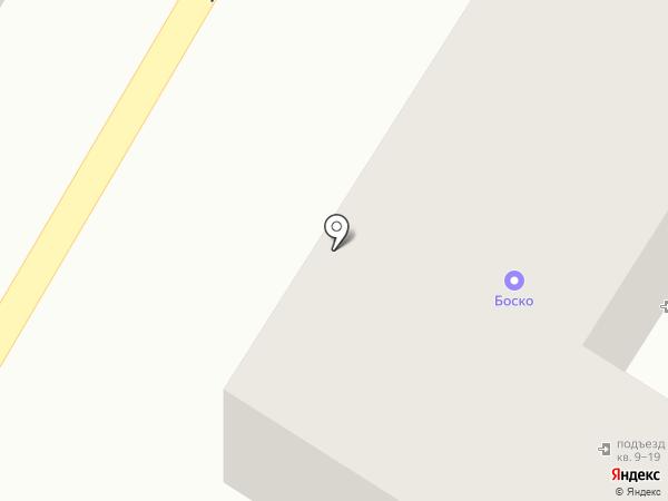 Торговая компания на карте Кисловодска