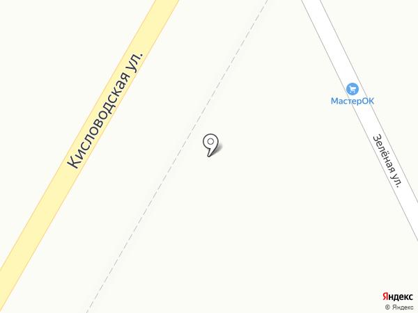 Магазин хозтоваров на карте Кисловодска