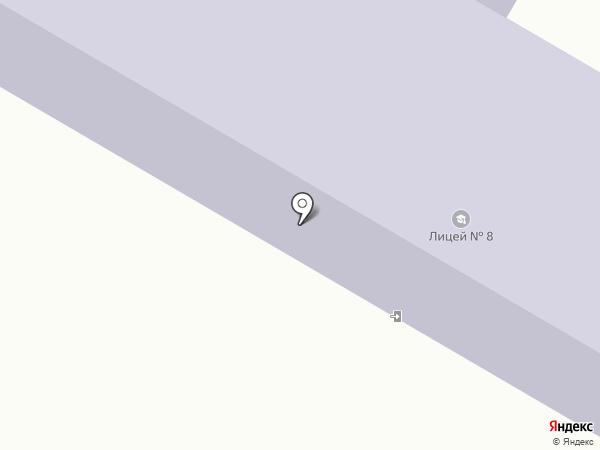 Лицей №8 на карте Кисловодска