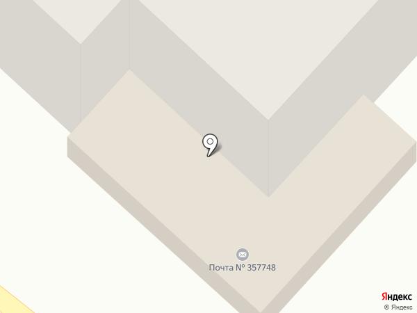 Почтовое отделение №48 на карте Кисловодска