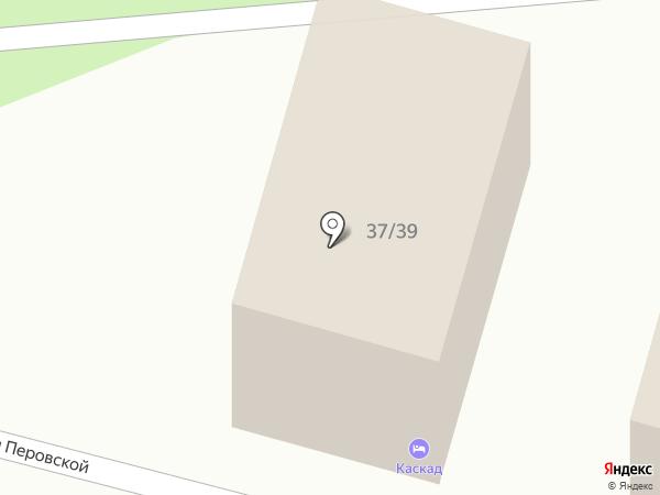 Каскад на карте Кисловодска