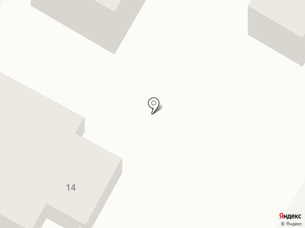 Котопёс на карте Кисловодска