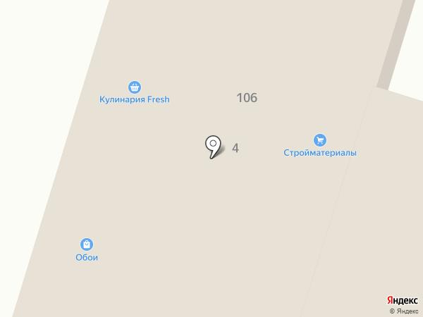 Магазин строительных материалов на карте Кисловодска