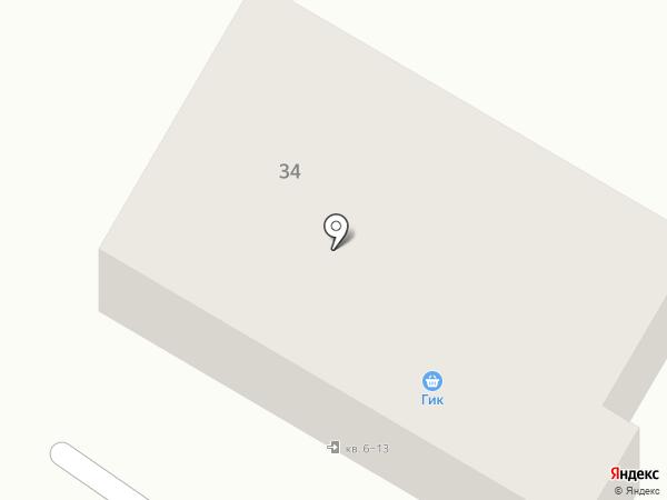 Нега на карте Кисловодска