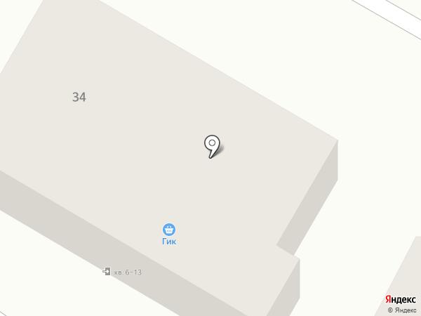 Дом Сервис на карте Кисловодска