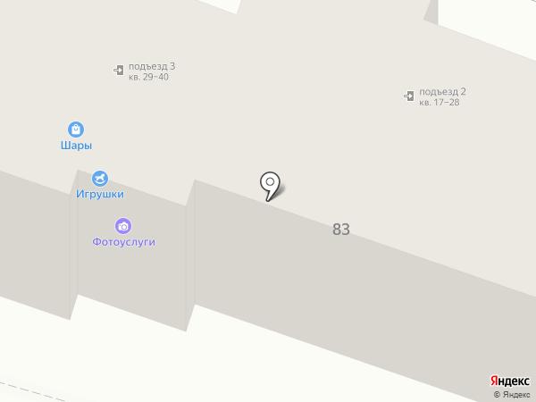 Stigmata на карте Кисловодска