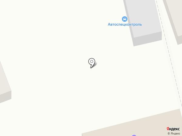 АВТОСПЕЦКОНТРОЛЬ на карте Ессентуков