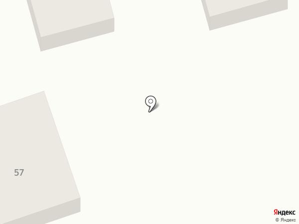 Газовое оборудование на автомобили на карте Ессентуков