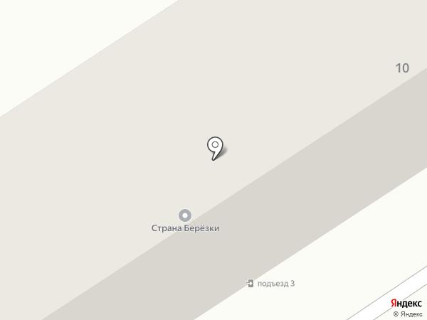 Городок на карте Ессентуков