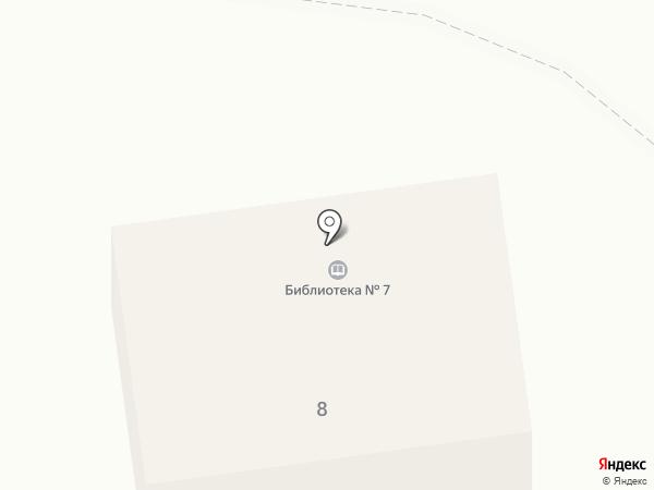 Детская школа искусств на карте Ессентуков