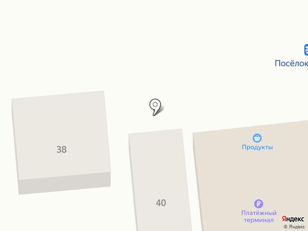 Продовольственный магазин на карте Ессентуков