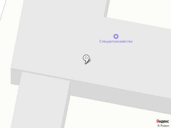 Спецавтохозяйство на карте Ессентуков