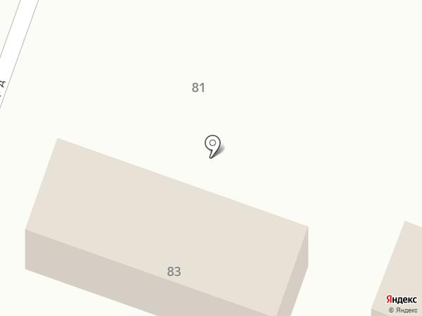 Мичуринец на карте Ессентуков
