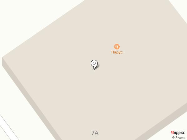 Парус на карте Ессентуков