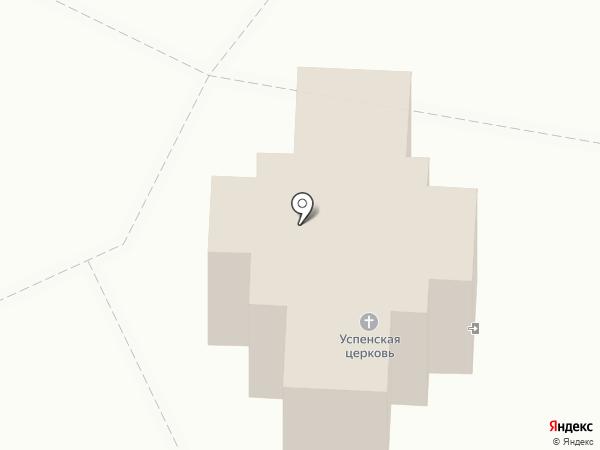 Церковь Успения Пресвятой Богородицы на карте Ессентуков