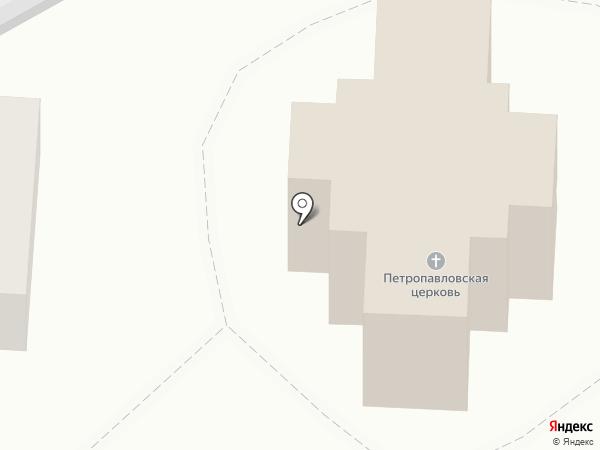 Храм Святых Первоверховных апостолов Петра и Павла на карте Ессентуков