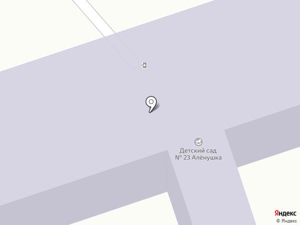Детский сад №23, Алёнушка на карте Ессентуков