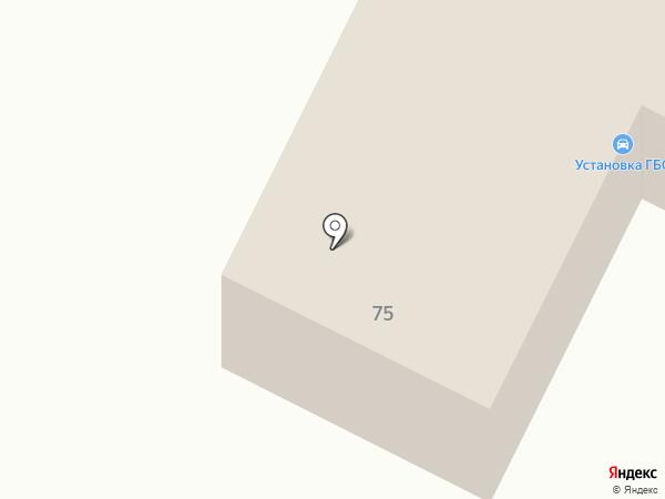 Автозапчасти на карте Ессентуков