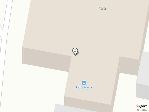 Электросервис на карте Ессентуков