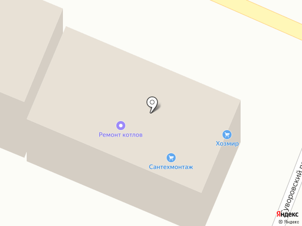 Хозмир на карте Ессентуков