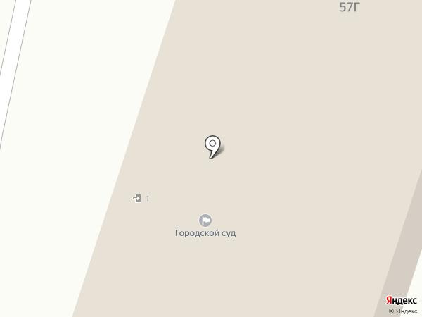 Клининговая компания на карте Ессентуков