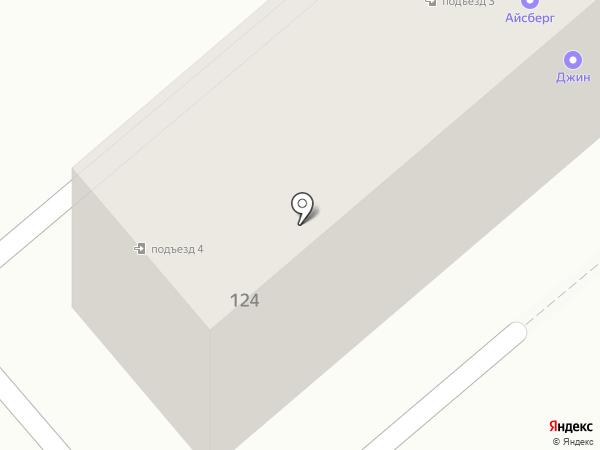 Голдэн Плэйс на карте Ессентуков