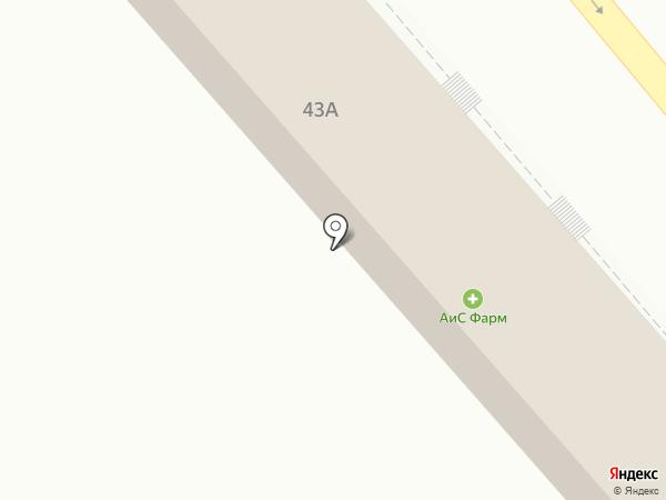 АиС-Фарм на карте Ессентуков