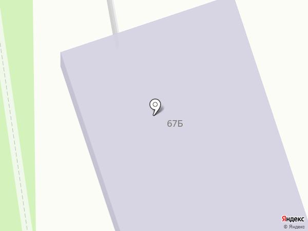 Библиотека №2 на карте Ессентуков