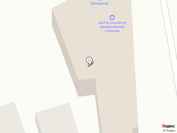 Судебная Экспертиза Юг-Эксперт на карте Ессентуков