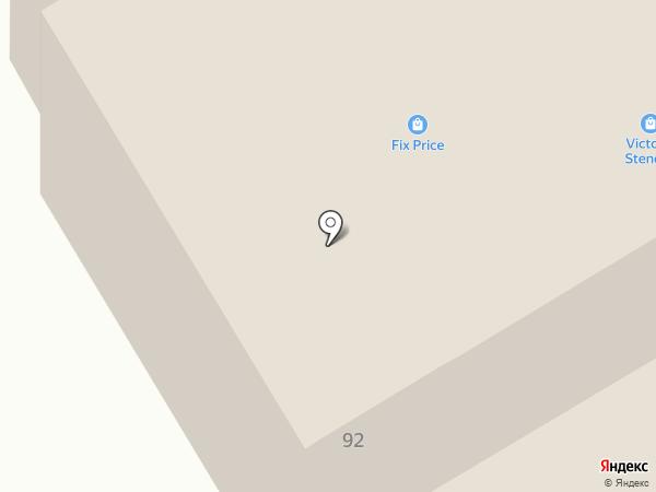 Три-З на карте Ессентуков