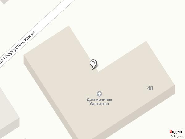 Церковь Евангельских христиан-баптистов на карте Ессентуков