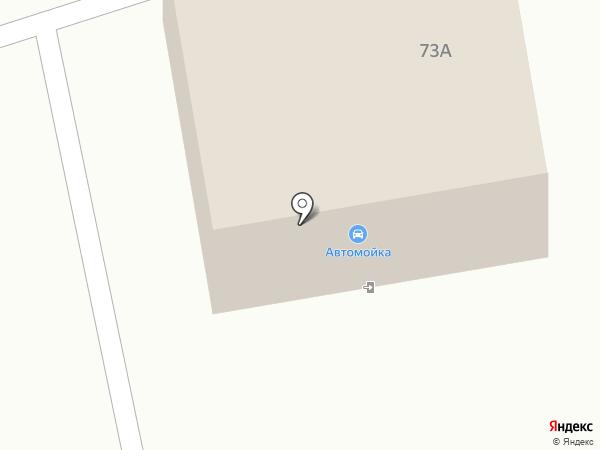 Автомойка на карте Ессентуков