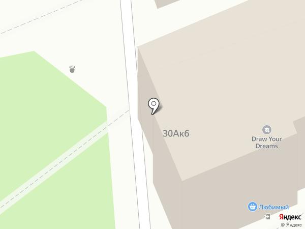 Rubin на карте Ессентуков