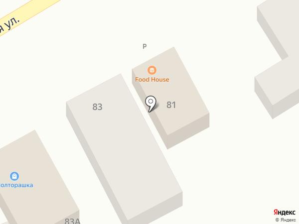 Теремок на карте Ессентуков