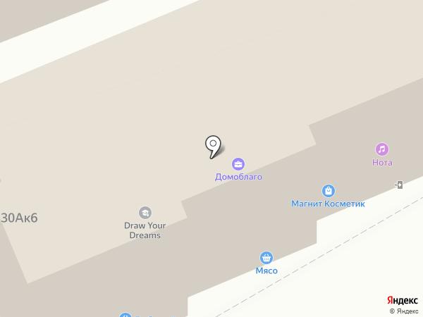 Гриль на карте Ессентуков