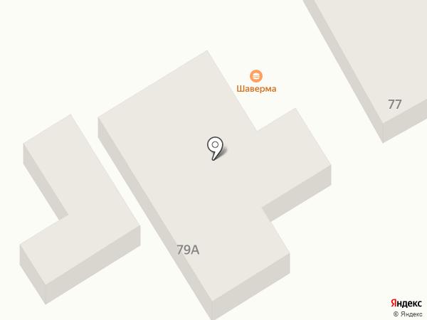 Лига-КМВ на карте Ессентуков