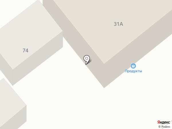 Сауна на карте Ессентуков