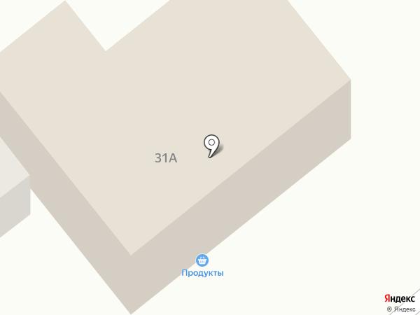 Карс на карте Ессентуков