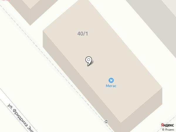 Мегас на карте Ессентуков
