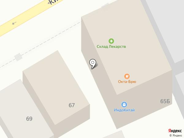 Фирменный магазин на карте Ессентуков