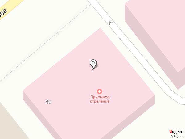 Краевой клинический наркологический диспансер на карте Ессентуков