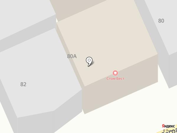 Алые паруса на карте Ессентуков