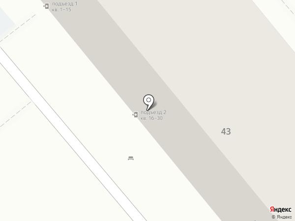 Библиотека №8 на карте Ессентуков