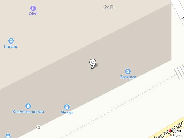 Сеть гипермаркетов эконом-класса на карте Ессентуков