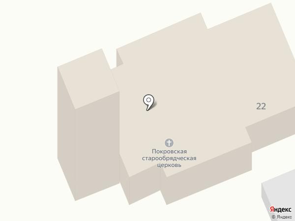 Свято-Покровская Старообрядческая церковь на карте Ессентуков