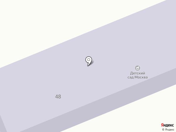 Москва на карте Ессентуков
