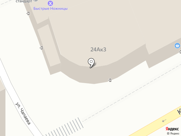 Ставропольские городские аптеки на карте Ессентуков