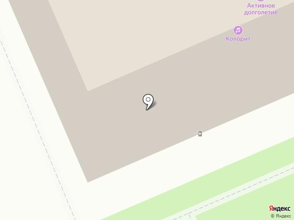 Городской дом культуры на карте Ессентуков